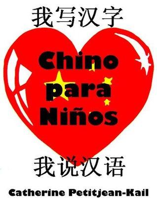 CHINO PARA NIÑOS, Vol 1, Escribo mis primeros Caracteres Chinos