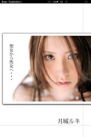 Japanese Porn Star MAX-A Vol6