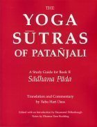 The Yoga Sutras of Patanjali - A Study Guide for Book II (Volume II - Sadhana Pada)