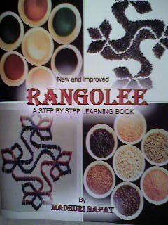 Rangoli -A Step By Step Learning Book