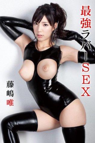 Japanese Porn Star MAX-A Vol110