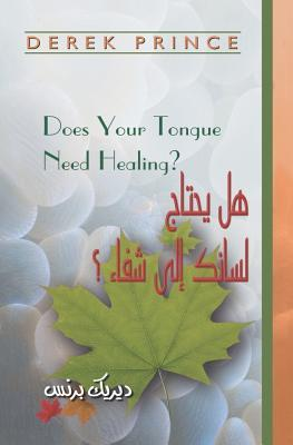 Download PDF eBooks Does Your Tongue Need Healing? - Arabic [AUDIO