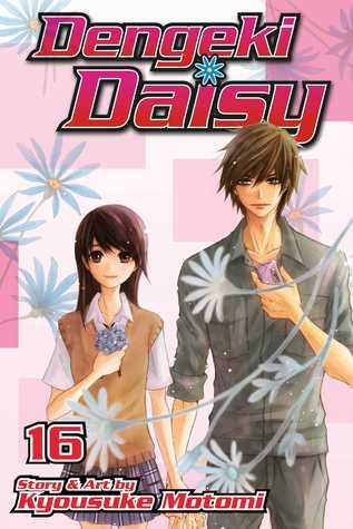 Dengeki Daisy , Vol. 16
