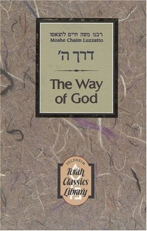 Way of God: Derech Hashem (Torah Classics Library)