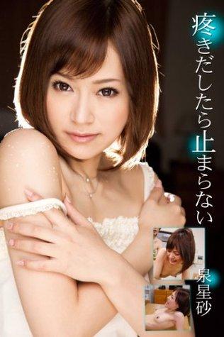 Japanese Porn Star MAX-A Vol28
