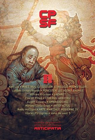Colecţia de Povestiri Ştiinţifico-Fantastice 25-26 (CPSF A  #25-26)