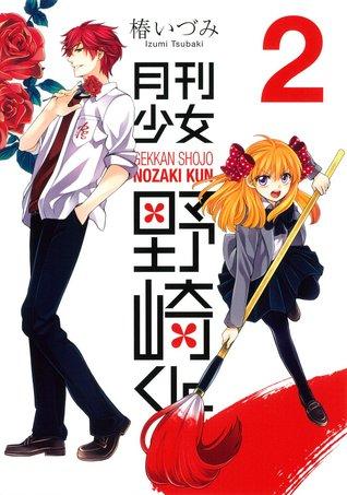月刊少女野崎くん 2 [Gekkan Shoujo Nozaki-kun 2]