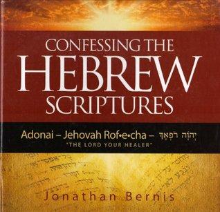 Confessing the Hebrew Scriptures