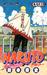 NARUTO -ナルト- 72 by Masashi Kishimoto