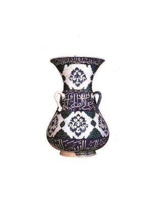islamic-arts-phaidon-art-ideas
