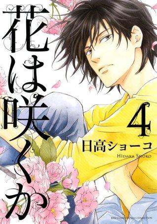 花は咲くか 4 [Hana wa Saku ka 4]