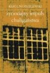 yciodajny-impuls-chuligastwa-notatki-z-lat-1993-2002