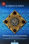Al-Quran Al-Karim...