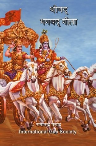 The Bhagavad-Gita: Original 700 Sanskrit Verses Translated and Explained in Hindi Language