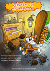 Scratch 2.0 Programming by Denis Golikov