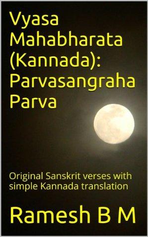 Vyasa Mahabharata (Kannada): Parvasangraha Parva: Original Sanskrit verses with simple Kannada translation (Mahabharata: Adi Parva Book 2)