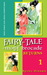 Fairy-Tale Motif Brocade Re...