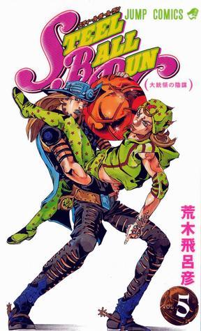 スティール・ボール・ラン #5 ジャンプコミックス (JoJo's Bizarre Adventure Part VII, #85; Steel Ball Run #5)