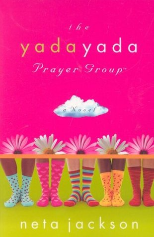The Yada Yada Prayer Group(The Yada Yada Prayer Group 1)