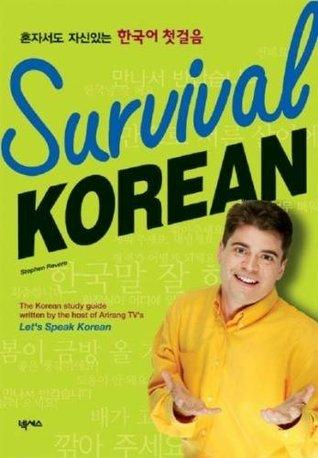Survival korean: the korean study guide written by the host of.