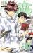 食戟のソーマ 10 [Shokugeki no Souma 10] (Food Wars: Shokugeki no Soma, #10)