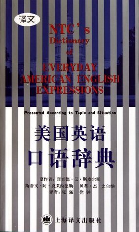 NTCs Dictionary of Everyday American English Expressions
