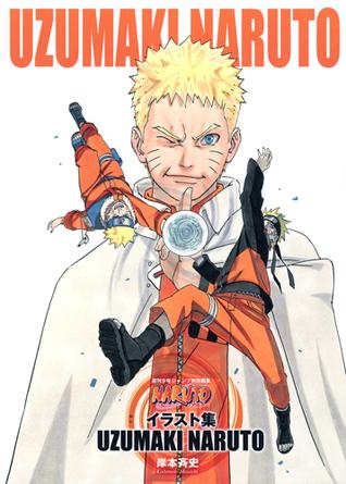 NARUTO─ナルト─イラスト集 Uzumaki Naruto [Irasuto-shū: Uzumaki Naruto] [Naruto Illustration Collection: Uzumaki Naruto]