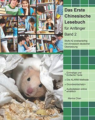 First Chinese Reader (Graded Chinese readers #2)