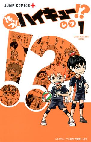 れっつ! ハイキュー!? 1 [Let's! High Kyuu!? 1] (Let's! Haikyuu!?, #1)