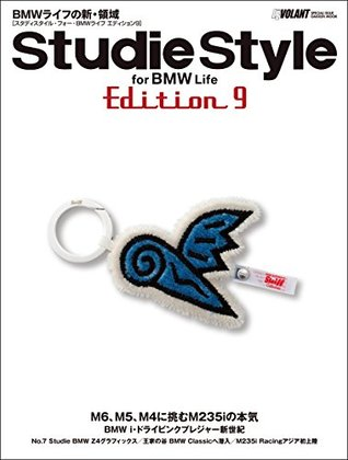 Studie Style for BMW Life Edition 9 学研ムック