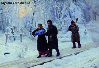 30 Color Paintings of Mykola Yaroshenko - Ukrainian Genre Painter (December 13, 1846 - July 7, 1898)