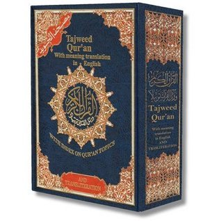 Tajweed Qur'an (Whole Quran, With Meaning Translation and Transliteration in English)