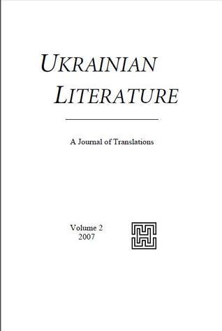 Ukrainian Literature. A Journal of Translations. Volume 2