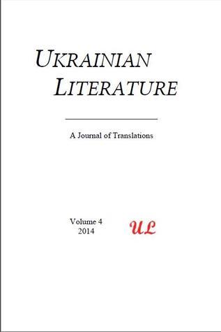 Ukrainian Literature. A Journal of Translations. Volume 4