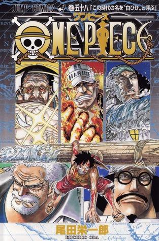 ONE PIECE 58 (One Piece, #58)