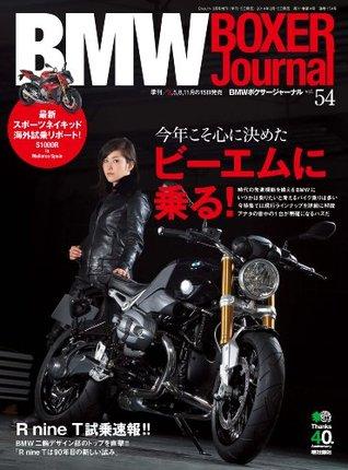 BMW BOXER Journal (ビーエムダブルボクサージャーナル)Vol.54[雑誌] BMW Motorrad Journal シリーズ