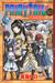 フェアリーテイル 33 [Fearī Teiru 33] (Fairy Tail, #33)