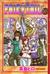 フェアリーテイル 38 [Fearī Teiru 38] (Fairy Tail, #38)