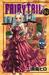 フェアリーテイル 14 [Fearī Teiru 14] (Fairy Tail, #14)