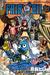 フェアリーテイル 21 [Fearī Teiru 21] (Fairy Tail, #21)