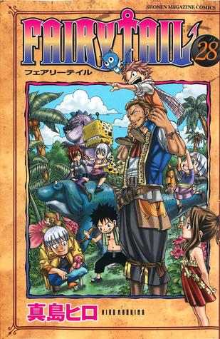 Ebook ェ 28 [Fearī Teiru 28] by Hiro Mashima PDF!
