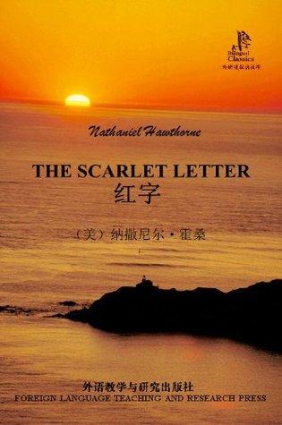 The Scarlet Letter (Bridge Bilingual Classics)