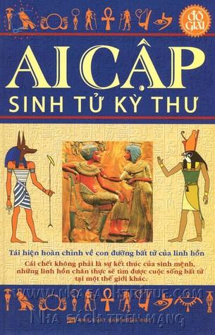 Ai Cập - Sinh tử kỳ thư