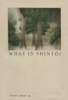 What is Shintō?