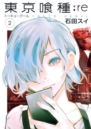 東京喰種トーキョーグール:re 2 [Tokyo Guru:re 2] (Tokyo Ghoul:re, #2)