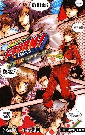 家庭教師ヒットマンREBORN! 隠し弾3 ミルフィオーレ・パニック [Katekyo Hitman Reborn! Kakushi-dan Mirufiōrepanikku] (Reborn! Hidden Bullet, #3: Millefiore Panic)