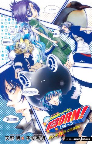 家庭教師ヒットマンREBORN! 隠し弾4 弔いの花は散る [Katekyo Hitman Reborn! Kakushi-dan Tomurai no Hana wa Chiru] (Reborn! Hidden Bullet, #4: The Funeral Flower Withers)