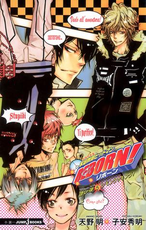 家庭教師ヒットマンREBORN! 隠し弾5 シモンクッキング! [Katekyo Hitman Reborn! Kakushi-dan Shimon kukkingu] (Reborn! Hidden Bullet, #5: Simon Cooking!)