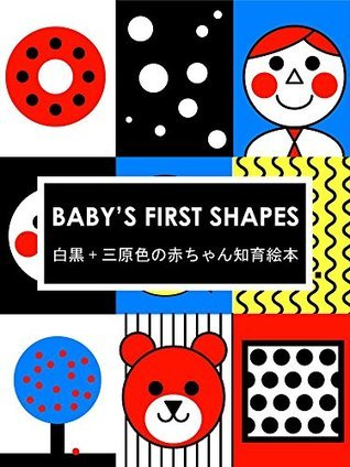 Babys First Shapes Black and White + More Book