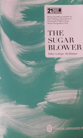 The Sugar Blower